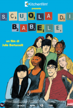 SCuola di Babele (2015)