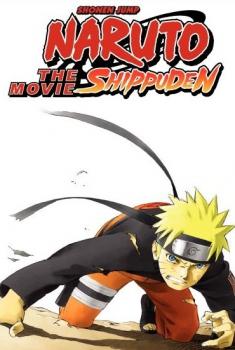 Naruto il film: L'esercito fantasma (2007)