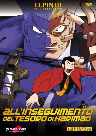 Lupin III – Chi trova Lupin trova un tesoro – Harimao (1995)
