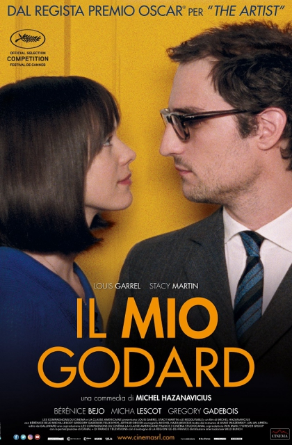 Il mio Godard (2017)