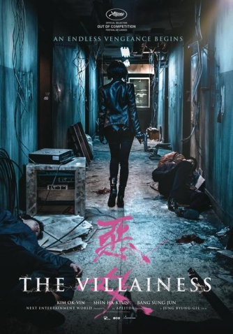 Aknyeo – The Villainess (2017)