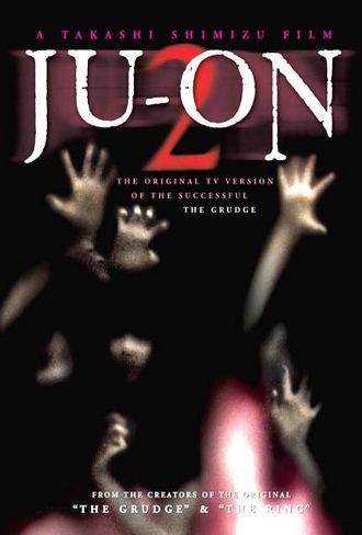 Ju-on 2: Rancore (2000)