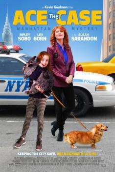 Ace the Case – Piccola investigatrice a Manhattan (2016)
