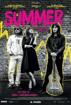 Summer (2018)