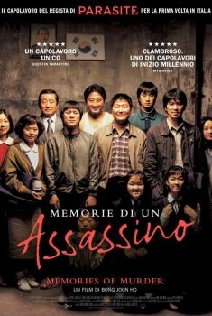 Memorie di un assassino (2020)