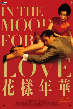 In the Mood for Love (2021)